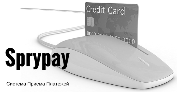 Sprypay